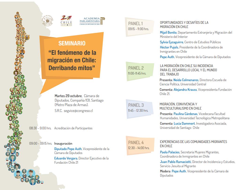 Invitación: El fenómeno de la Migración Internacional en Chile